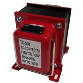 雙向110V↔100V 變壓器 500W 長效型