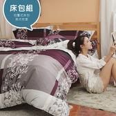 [SN]#U040#細磨毛天絲絨5x6.2尺標準雙人床包+枕套三件組-台灣製(不含被套)