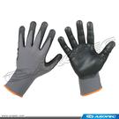 Nitrile 橡膠塗料手套   G-W02  【AROPEC】