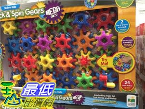 [COSCO代購] C1220318 THE LEARNING JOURNEY STACK SPIN GEARS MEGA SET 齒輪建構積木玩具組