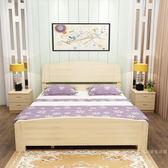 現代簡約實木床1.8米白色雙人床1.5米1.2米m臥室經濟型單人床主臥WY 【快速出貨八五折鉅惠】