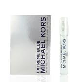 Michael Kors Extreme Blue 卓越男性淡香水1.5ml 針管【UR8D】