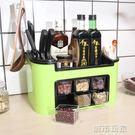 調料盒廚房用品調味料收納盒家用組合裝佐料...