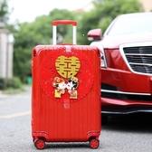 結婚行李箱陪嫁箱旅行箱大紅沙拉桿箱子新娘婚禮密碼箱嫁妝皮箱女YYJ 阿卡娜