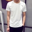 男生T恤 夏季男士短袖T恤圓領純色體恤打底衫韓版半袖上衣夏裝男裝黑白潮  汪喵百貨