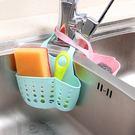 可調節掛扣式水槽瀝水袋 菜瓜布架 瀝水籃 水龍頭卡扣式掛袋 廚房 收納 浴室【SV6617】BO雜貨