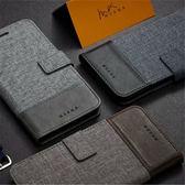 【SZ15】Asus zenfone 5Z ZE620KL手機皮套 牛仔帆布紋拼接 ZS620KL保護套
