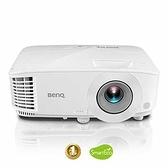 BenQ MS550 長效節能高亮商用投影機【3600流明 / SVGA 800x600】