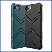 蘋果 iPhone SE 2020 盾菱系列 手機殼 全包邊 防摔 防滑 保護殼