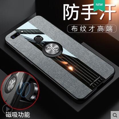 VIVO X20 X20plus 手機殼 保時捷 軟硅膠 絨布紋 防摔 全包 磁吸 指環 保護套 輕薄 支架 商務 創意