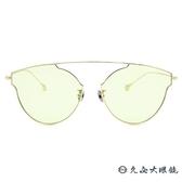 Kaffeine 咖啡因 Doplo 3 T1 (金) 韓國設計 墨鏡 太陽眼鏡 久必大眼鏡