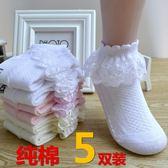 兒童花邊襪女童夏網眼蕾絲公主短襪寶寶舞蹈