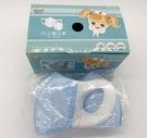 現貨 健康天使 立體3D幼童口罩(一體成型)50枚/盒-藍色/粉色 兩色可選擇 (適用2-6歲)