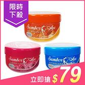 Lulur SPA Sumber Ayu頂級磨砂霜(250ml) 牛奶/蜂蜜/玫瑰 多款可選【小三美日】$99
