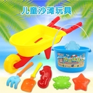 兒童沙灘玩具套裝寶寶戲水玩沙子決明子沙漏玩沙挖沙大號鏟子工具jy