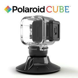 Polaroid POLC3WSM Waterproof Case 巧易裝防水盒(含可調式吸盤底座) for Cube Action Camera (國祥公司貨)