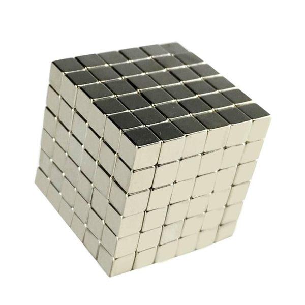 磁力魔方魔力巴克球5mm216顆正方形磁鐵吸鐵石減壓益智玩具積木【全館八九折】