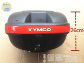 後背箱摩托車大號后備箱機車儲物箱踏板摩托帶貨架尾箱光陽鐵底板LX 【99免運】