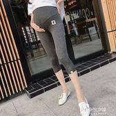 新款韓版孕婦褲七分褲托腹卡通高腰內搭小腳打底褲外穿薄  朵拉朵衣櫥