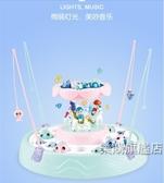 釣魚玩具釣魚玩具兒童磁性電動旋轉套裝小孩2周歲寶寶益智1-3歲男孩女孩