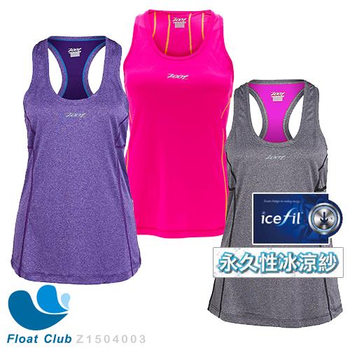 【ZOOT】女款 降溫輕量 急凍冰紗 路跑 運動背心 - RUN ICEFIL SINGLET