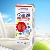 【南紡購物中心】雀巢立攝適 盛健鈉磷鉀管理配方原味口味 237ml*24入/箱