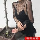 網紗上衣 透明網紗打底衫女2021春季新款長袖防曬內搭蕾絲小衫百搭疊穿上衣 薇薇