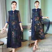 2019春夏新款復古假兩件旗袍連身裙改良中國風女士印花洋裝 XN635『東京潮流』