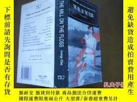 二手書博民逛書店THE罕見MILL ON THE FLOSSY205889 出版