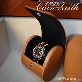 手錶收納盒單表手表收納盒單只機械表袋便攜式旅行手表盒表袋高檔飾品收納盒秒殺價 新年禮物