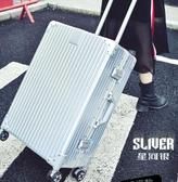行李箱20寸ins網紅鋁框拉桿箱萬向輪20寸女旅行箱男24密碼登機箱 全館免運 快速出貨