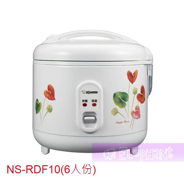 象印 NS-RDF10 機械式電子鍋 6人份★現貨不必等★免運費★
