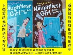二手書博民逛書店The罕見Naughtiest Girl:Saves the Day Marches onY246207