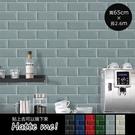 磚紋壁貼 廚房壁貼【日本製獨創貼紙】ha...