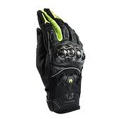 【東門城】Masontex M15 (黑黃) 夏季摩托車手套