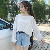 夏季女裝新款學院風純色條紋寬鬆長袖T恤百搭薄款防曬衫上衣 【格林世家】