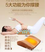 腰部按摩器腰椎墊腰疼間盤突出理療牽引矯正儀家用成人枕中秋節促銷