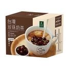 歐可茶葉OK TEA 台灣珍珠奶茶(5包...