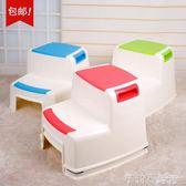 樓梯凳兒童椅子塑膠凳子洗手墊腳凳小板凳浴室防滑凳腳踏換鞋矮凳 ATF 茱莉亞嚴選