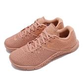 【六折特賣】Nike 訓練鞋 Wmns Metcon 4 XD Patch 粉紅 玫瑰金 魔鬼氈 可貼徽章 女鞋 【ACS】 BQ7978-600