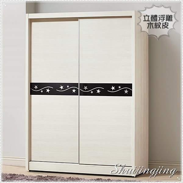 【水晶晶家具】金星王4.8*6.6呎白雪杉推門衣櫃(附內鏡) BL8146-5