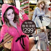 克妹Ke-Mei【AT48249】韓國東大門 名媛腰綁帶刷毛傘擺連帽洋裝