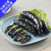 【品元堂】墨魚香腸(300g/包)