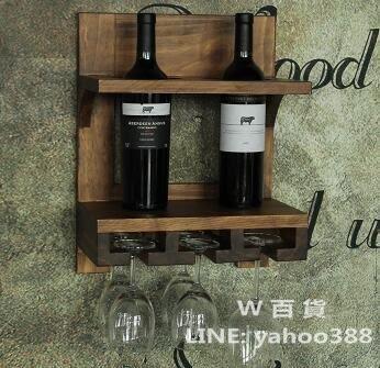 壁掛酒櫃架 紅酒瓶架 實木 歐風
