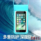手機防水袋潛水套觸屏游泳漂流蘋果X華為小米VIVO外賣手機防水套IP446【花貓女王】