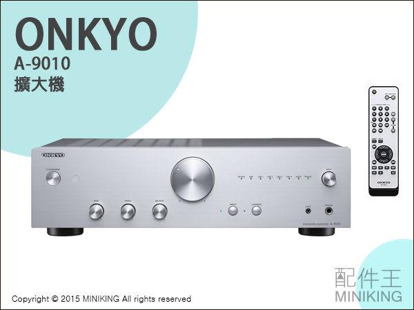 【配件王】日本代購 一年保固 ONKYO 安橋 A-9010 Hi-Fi 綜合擴大機