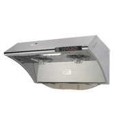 (標準安裝)林內自動清洗電熱除油式不鏽鋼80公分排油煙機RH-8033S