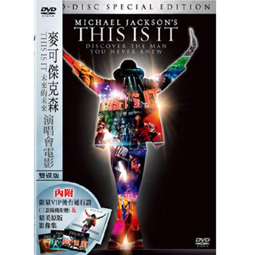 麥可傑克森 未來的未來演唱會電影 雙碟版DVD Michael Jackson's This Is It  (購潮8)