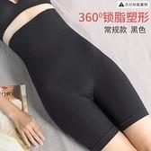 收腹內褲女薄款高腰收小肚子燃脂束腰塑身塑形【毒家貨源】