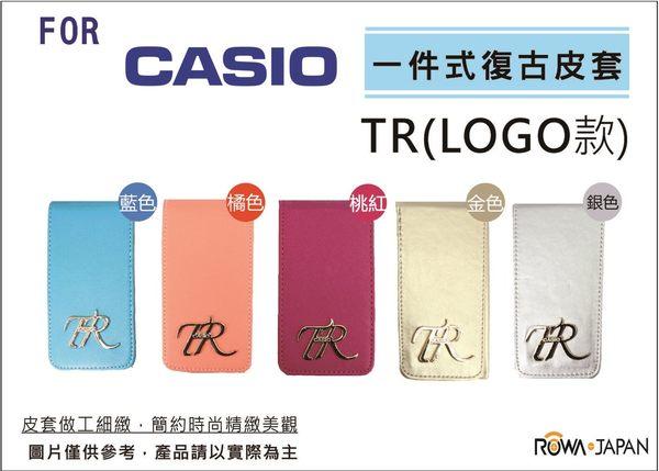 ROWA FOR CASIO TR 系列專用復古皮套 (LOGO款) TR70 TR60 TR350 TR15 TR150